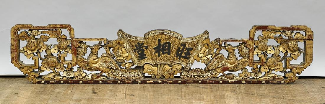 Large Antique Chinese Carved Gilt Wood Panel