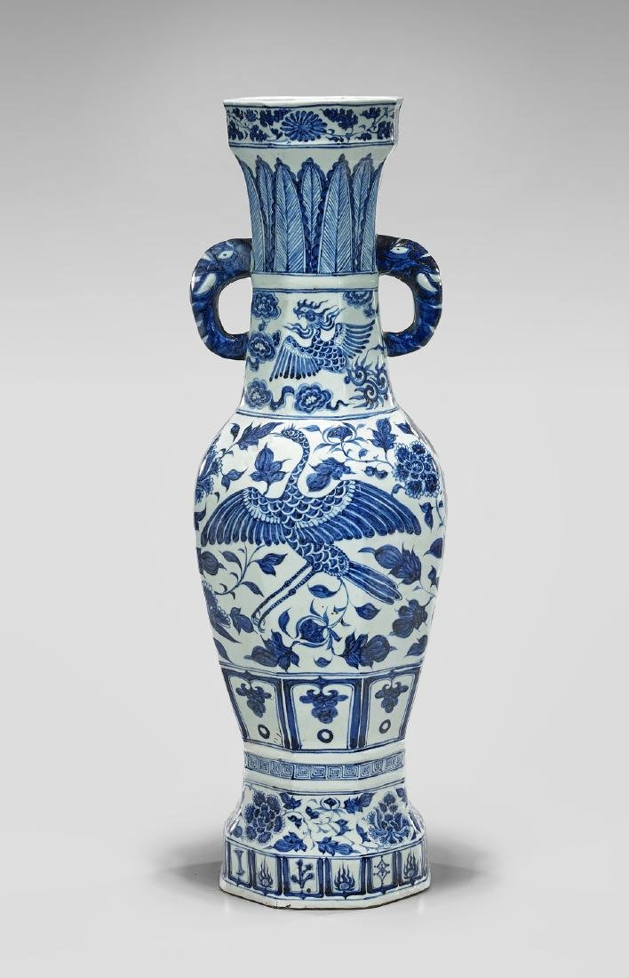 Tall Yuan-Style Blue & White Porcelain Vase