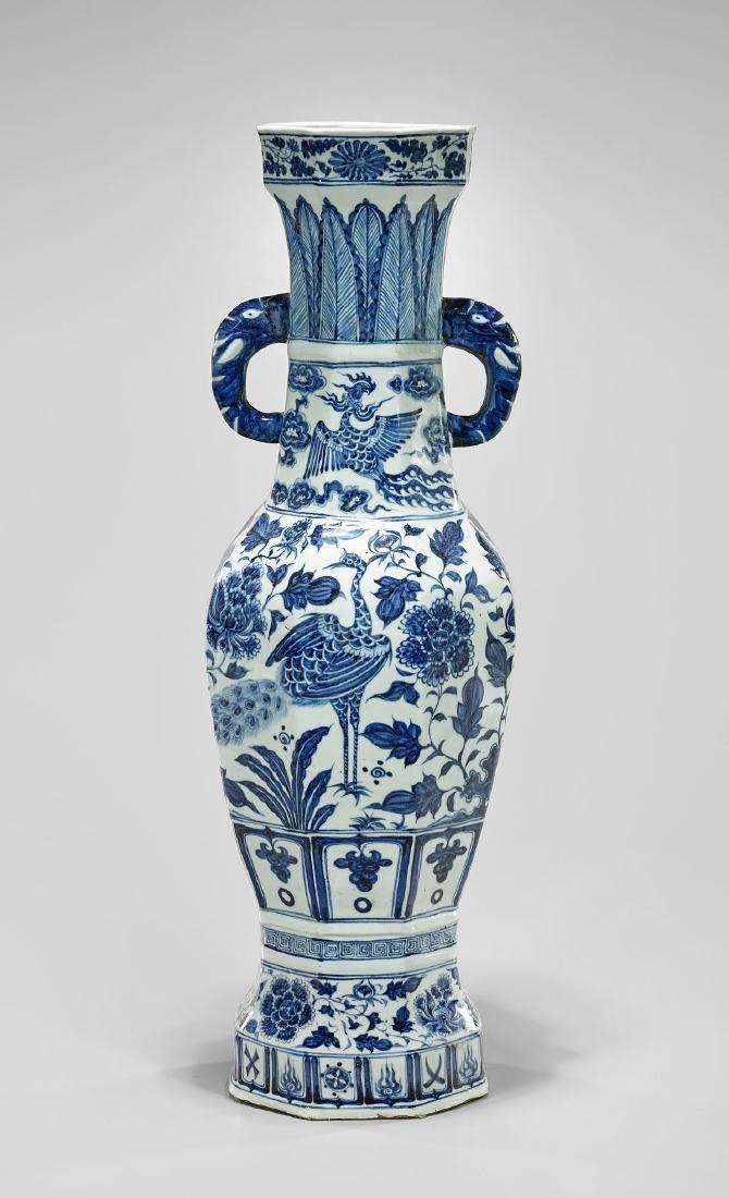 Tall Yuan-Style Blue & White Porcelain Vase - 2
