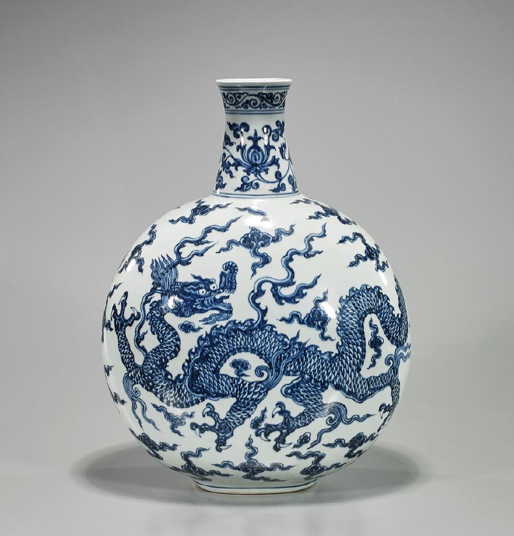 Chinese Ming-Style Blue & White Porcelain Moonflask