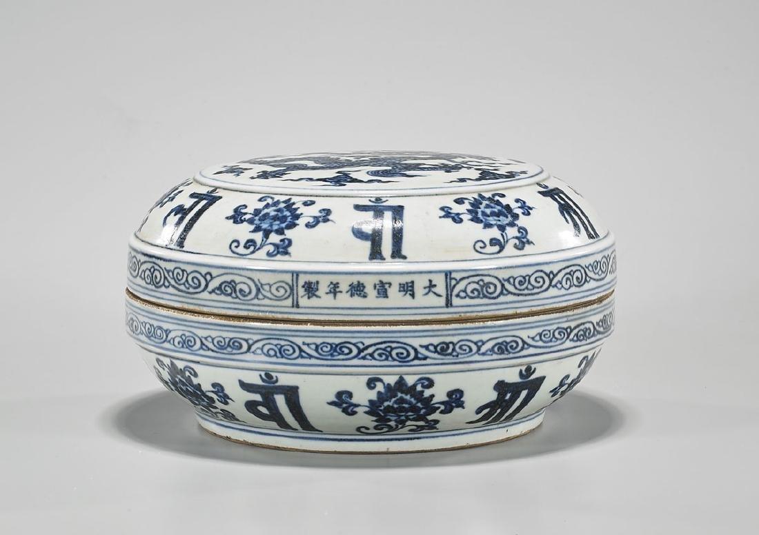 Chinese Ming-Style Blue & White Porcelain Box - 2