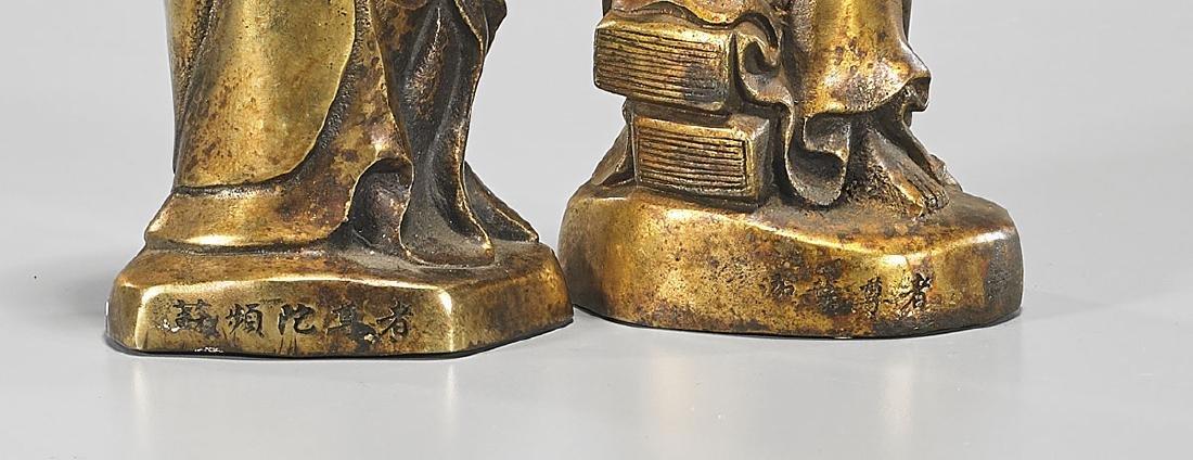 Group of Three Chinese Bronzes - 2