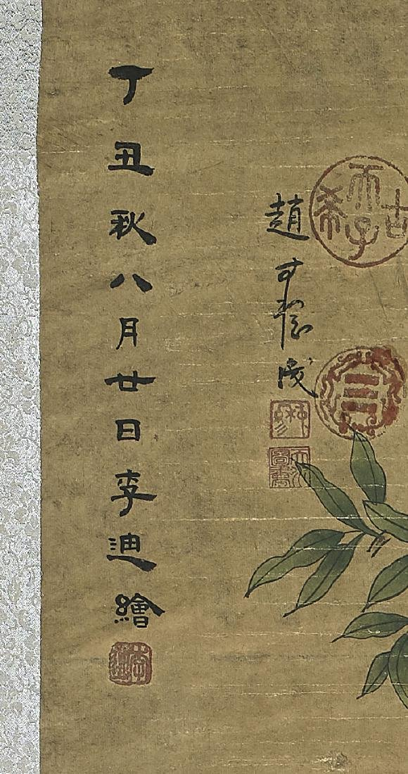 Group of Three Chinese Paper Scrolls - 6