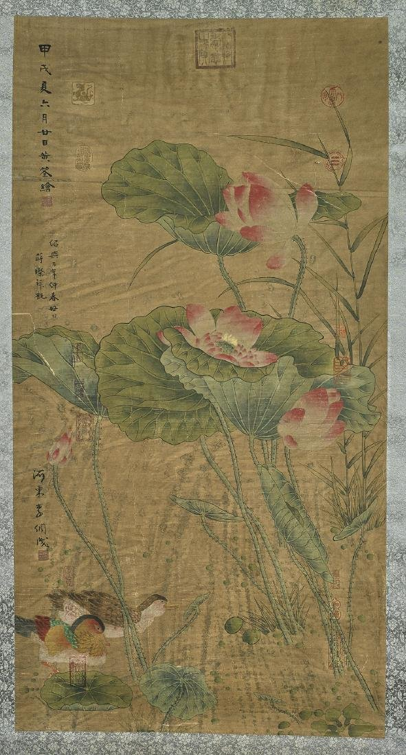 Group of Three Chinese Paper Scrolls - 5