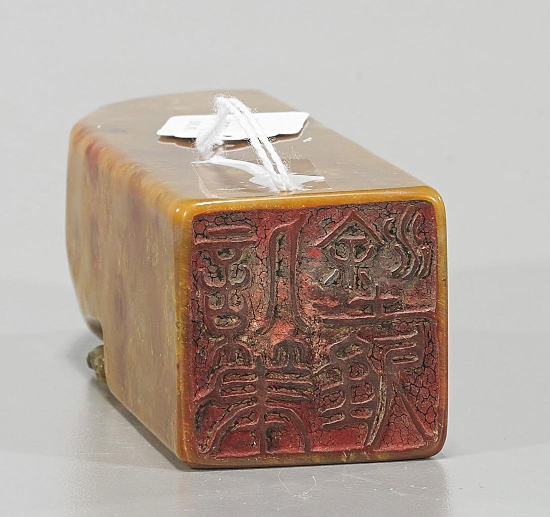 Chinese Carved Soapstone Seal - 2