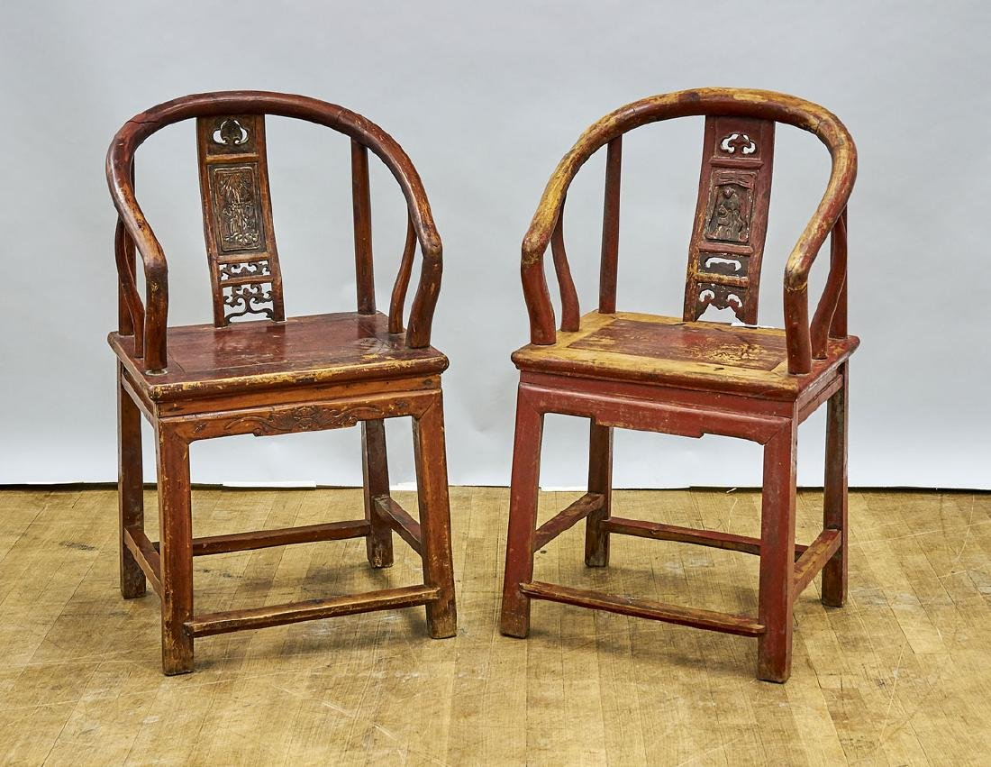 Pair Antique Chinese Horseshoe-Back Carved Wood Chairs