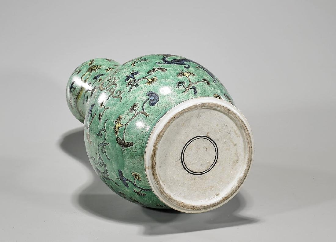 Tall Chinese Enameled Porcelain Vase - 2
