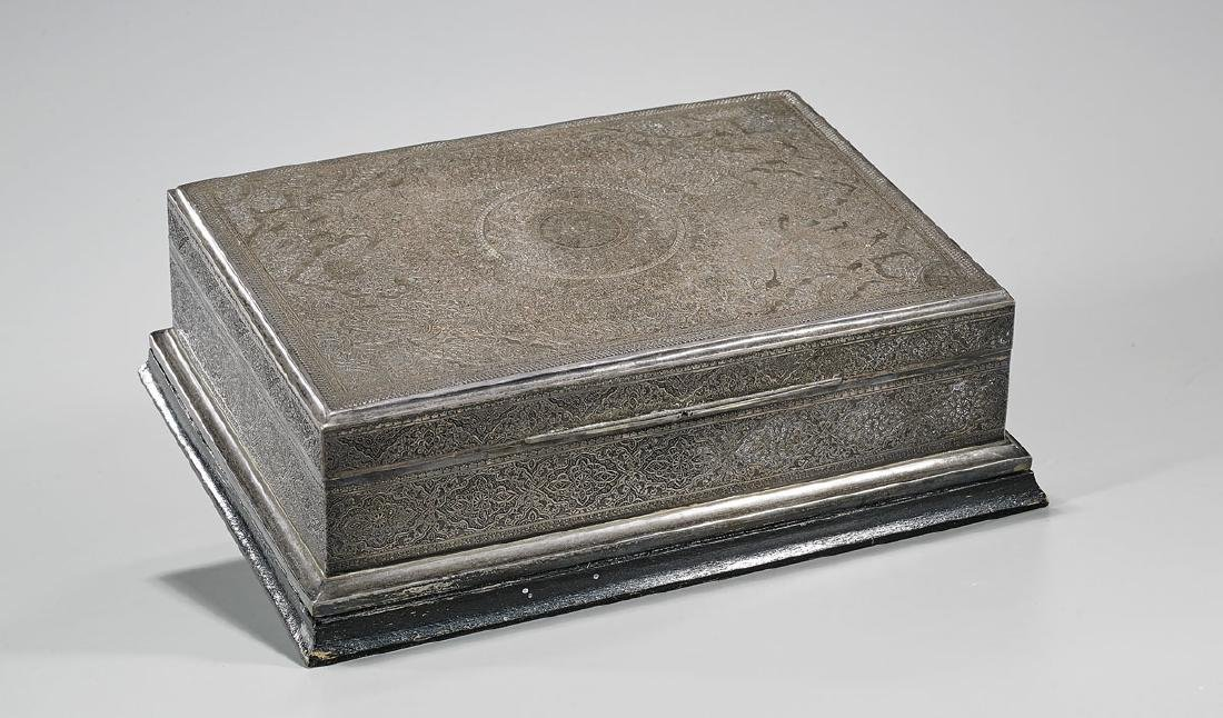 Persian Silver Box