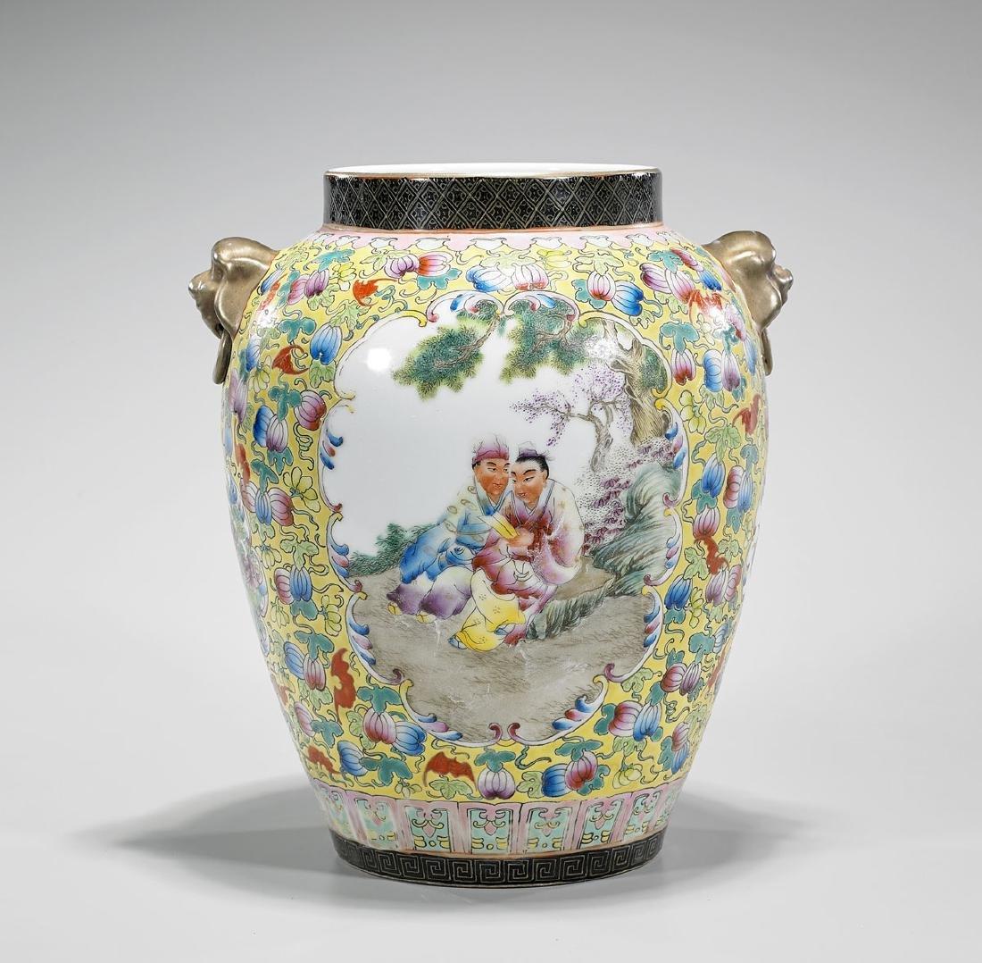Chinese Famille Rose Enameled Porcelain Jar