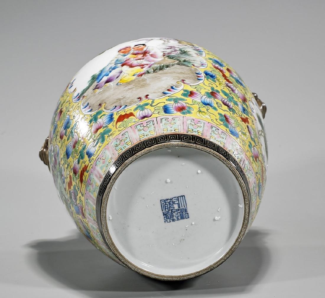 Chinese Famille Rose Enameled Porcelain Jar - 2