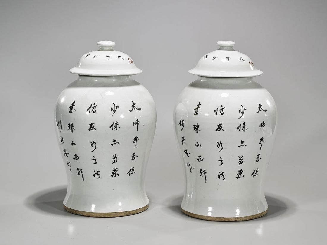 Pair Antique Chinese Porcelain Jars - 2