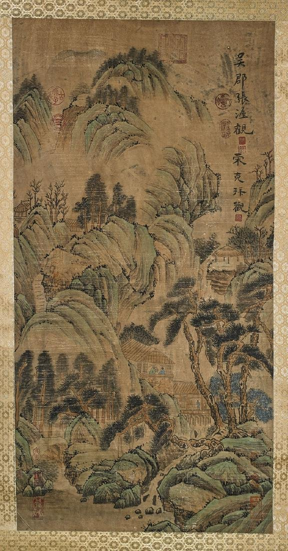 Group of Three Chinese Scrolls