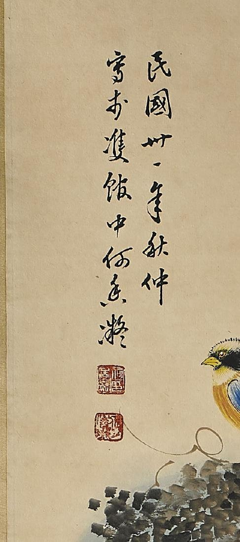 Group of Three Chinese Scrolls - 6
