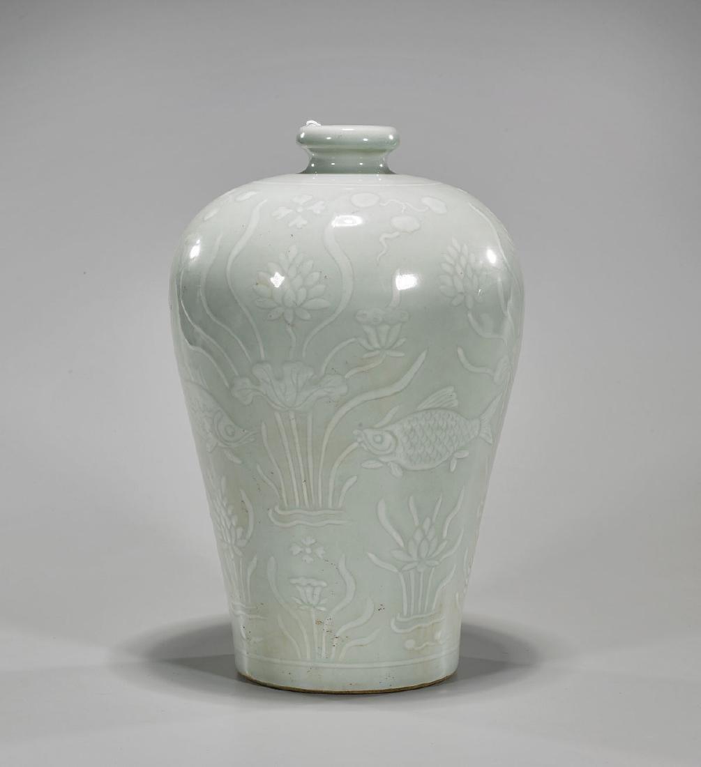 Chinese Glazed Meiping Vase
