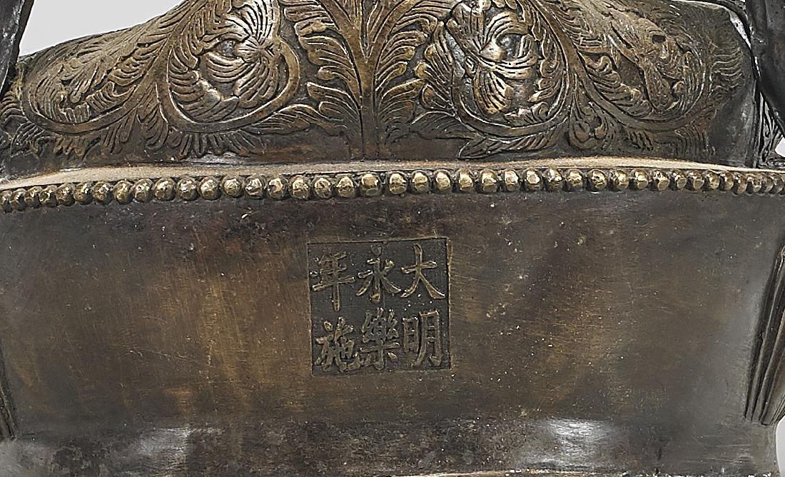 Chinese Bronze Seated Figure - 2