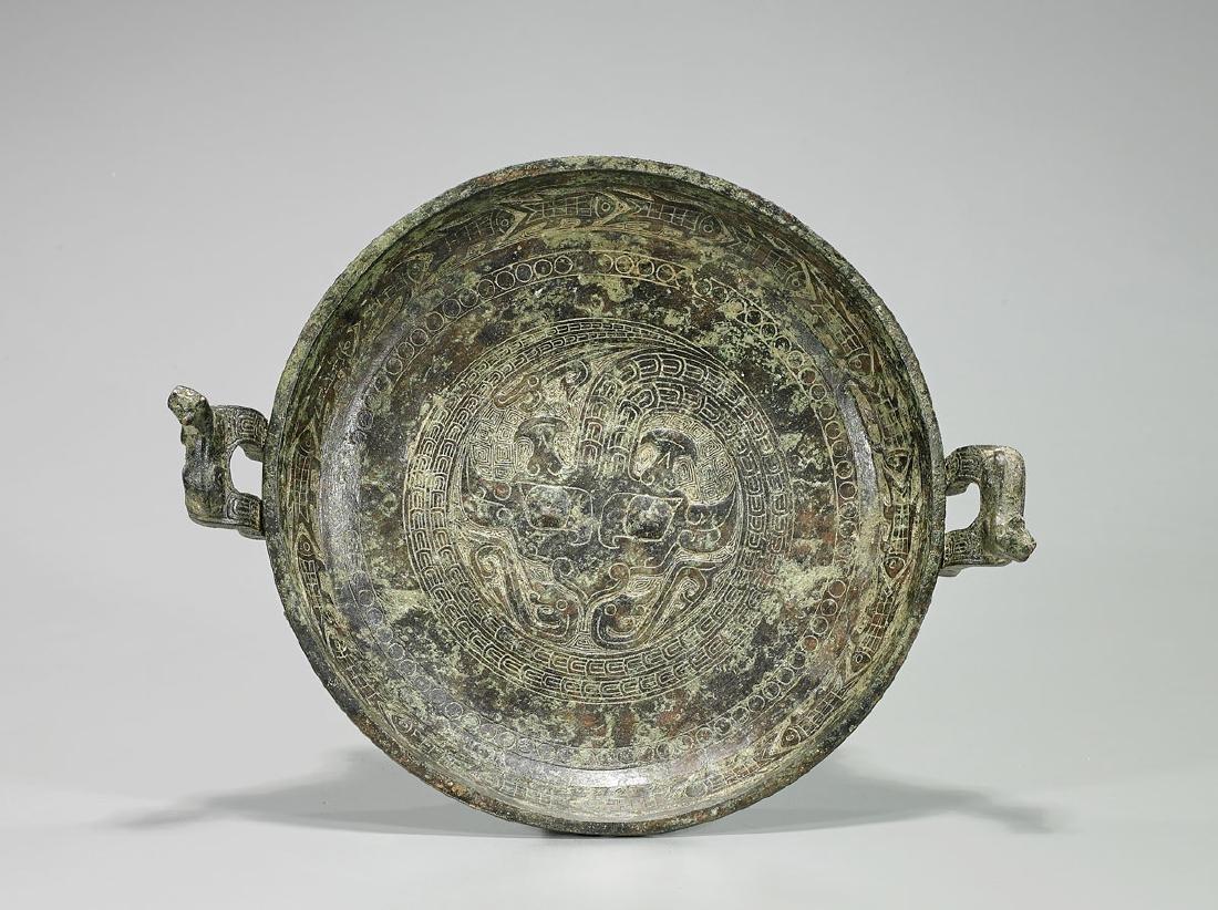 Archaistic Chinese Bronze Vessel - 2