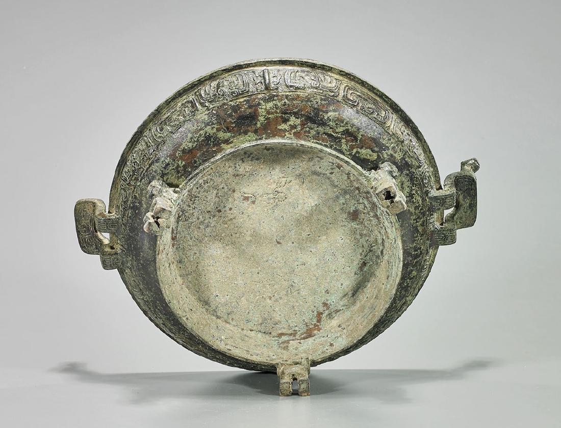 Archaistic Chinese Bronze Vessel - 3