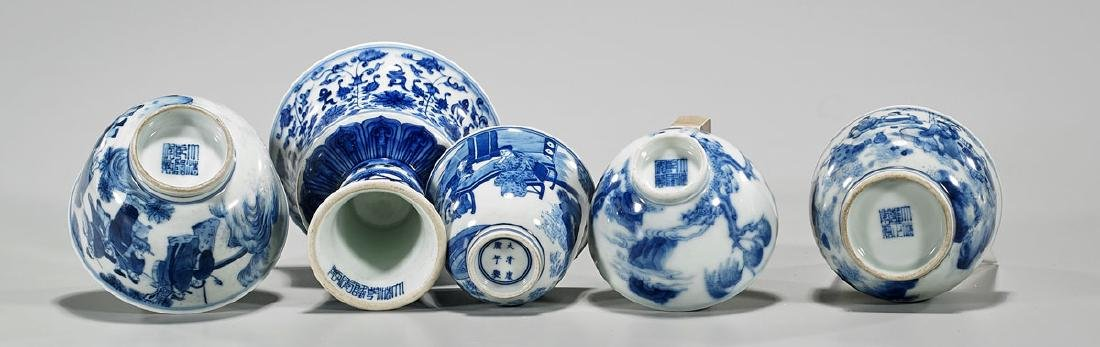 Group of Five Chinese Blue & White Porcelain Cups - 2