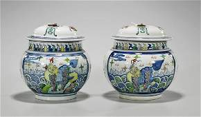 Pair Chinese Wucai Enameled Porcelain Covered Jars