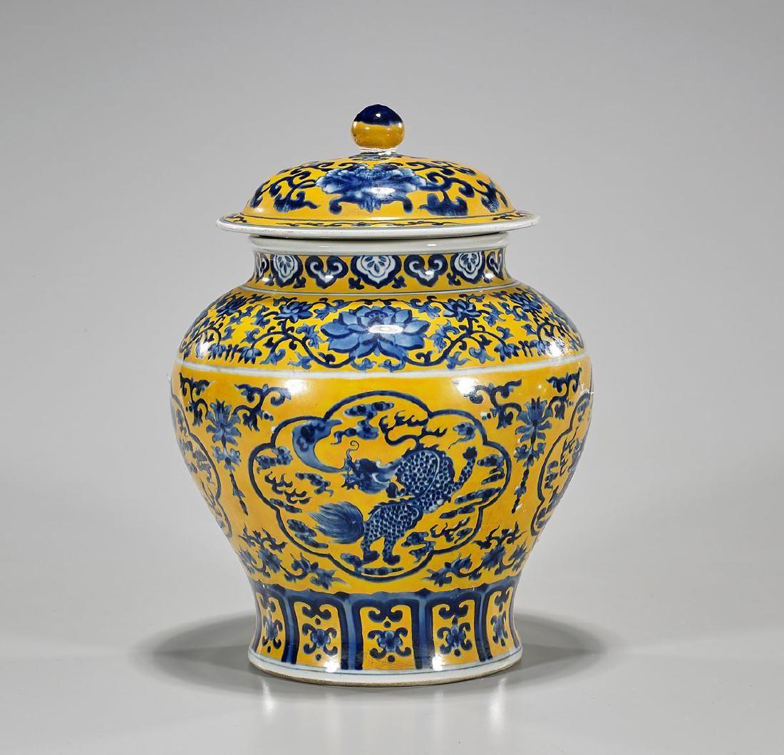 Chinese Underglaze Blue & Yellow Enameled Porcelain Jar