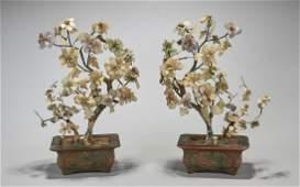 Pair Chinese Hardstone 'Trees'