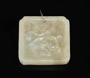 Antique Chinese Carved Jade Pendant Plaque