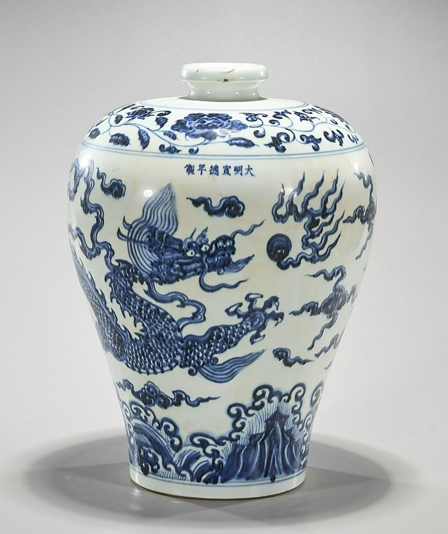 Large Chinese Blue & White Porcelain Meiping