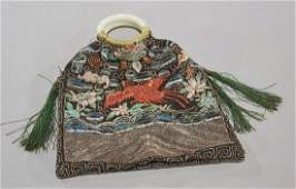 Chinese Embroidered Silk Purse