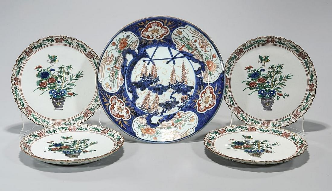 Group of Five Antique Japanese Imari Porcelain Dishes