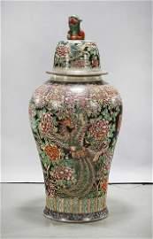 Large Chinese Enameled Porcelain Covered Vase