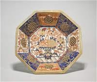 Japanese-Style Porcelain Basin