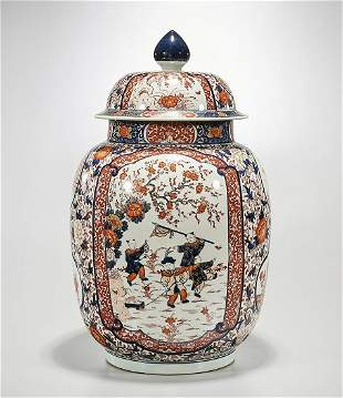 Japanese Red, Blue and White Porcelain Covered Jar