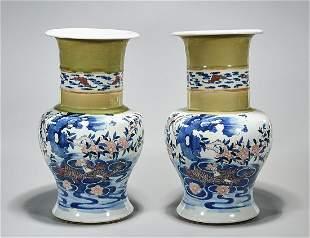 Pair Chinese Glazed Porcelain Vases