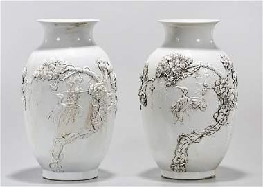 Pair Chinese White Glazed Porcelain Vases