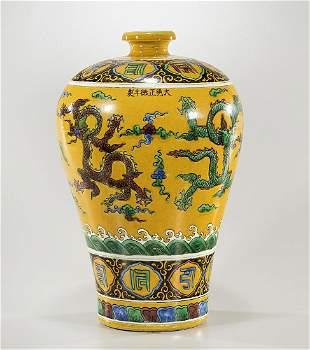 Chinese Ming-Style Porcelain 'Dragon' Vase