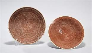Two Chinese Glazed Ceramics