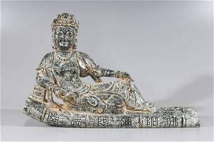 Large Chinese Carved Stone Reclining Figure of Guanyin