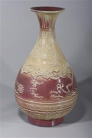 Large Chinese Ceramic Dragon Vase