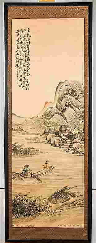 Set of Three Chinese Ink and Color on Paper Paintings