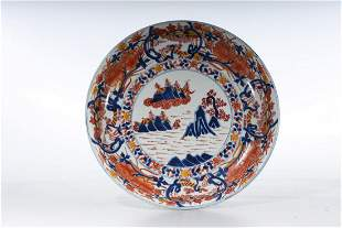 Chinese Red, Blue and White Porcelain Charger