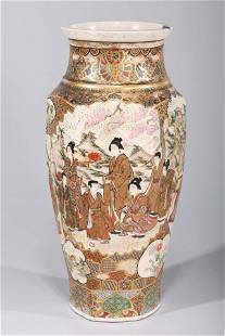 Antique Japanese Satsuma Vase