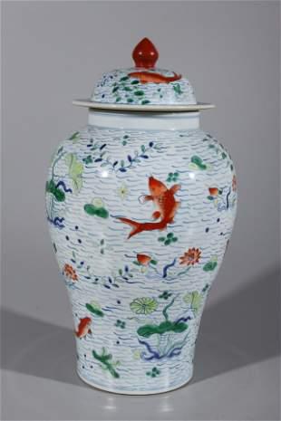 Chinese Famille Verte Enameled Porcelain Jar