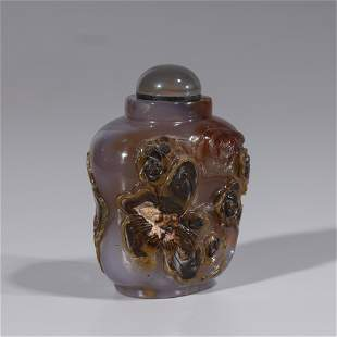Large Chinese Carved Agate Snuff Bottle