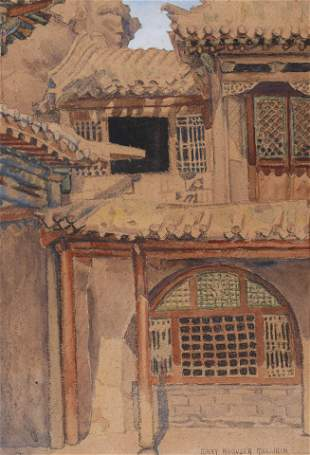 Chinese Scenic Painting By Mary Augusta Mullikan