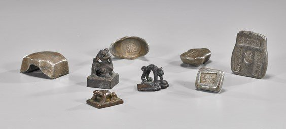 12A: Group of 8 Chinese Metal Weights