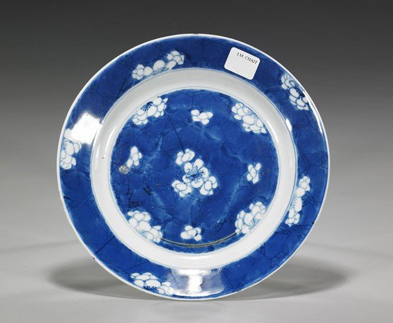 44: Kangxi Blue & White Porcelain Dish