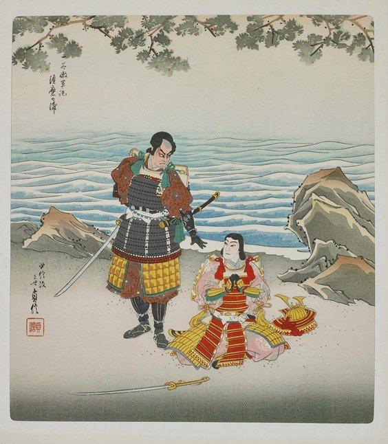59: Eight Japanese Woodblock Prints