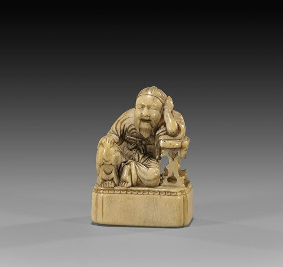 2: ANTIQUE IVORY NETSUKE: Scholar & Table