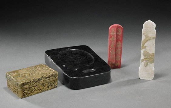 2: Four Various Chinese Pieces