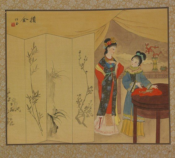 7: Four Chinese Flatworks & Japanese Print